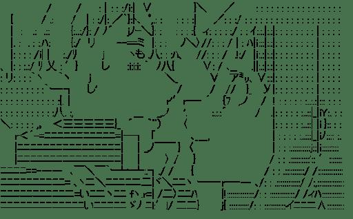 折木奉太郎 & 千反田える (氷菓)