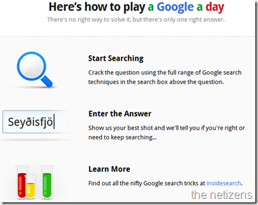 fun_with_google_a_day_2