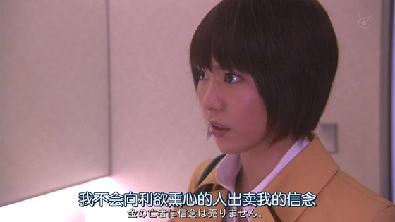 人人-Legal high-01.mkv_20120729_104414.961