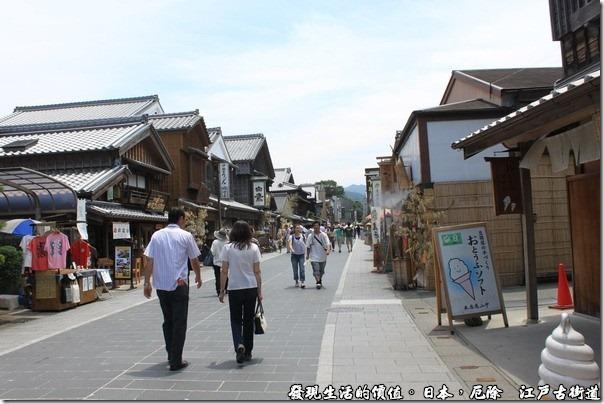 日本江戶古街道07