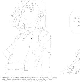 [AA]Misaka Mikoto & Kamijo Toma (Toaru kagaku no railgun)