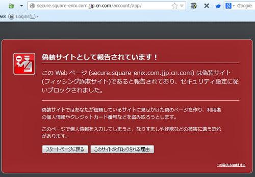 ufj-phishing-10.jpg