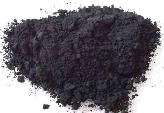 el negro de humo
