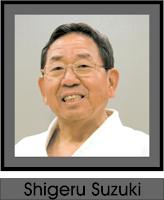 suzuki Shigeru.png