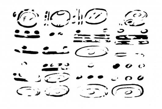 xultun-small-array-drawing1