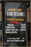 _P6A2061_safari_mudumalai_bandipur_rates_sanctuary