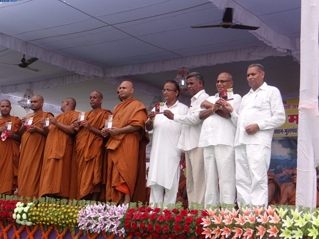 innagural ceremony of the release of Dhammapada CD in Hindi