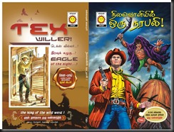 Lion Muthu Comics SunShine Library No 03 Tex Willer Adventure