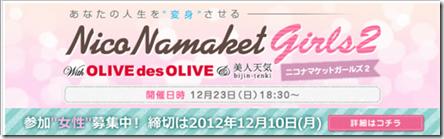 2012-11-10_15h02_00