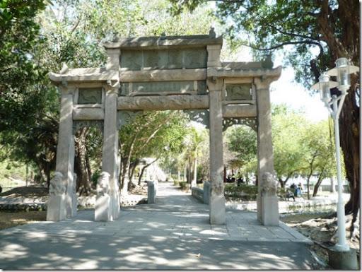台南公園-重道崇文坊2