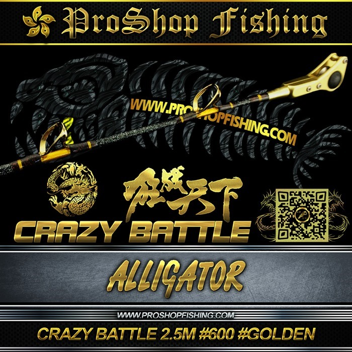 ALLIGATOR CRAZY BATTLE 2.5M #600 #GOLDEN.4