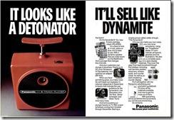 dynamite 8 track player
