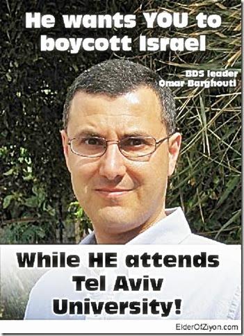 Omar Barghouti - evil BDS dude 2