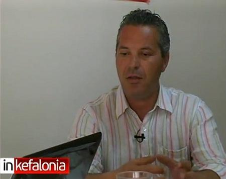 Συνέντευξη του Παναγή Δρακουλόγκωνα στον inkefalonia (video)