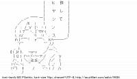 TwitAA 2014-10-20 22:38:39