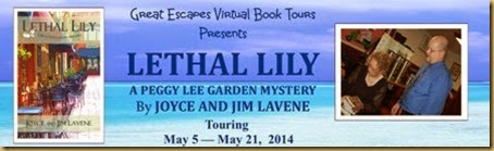 LETHAL LILY large banner448