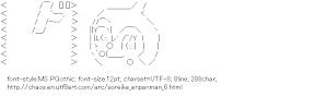 [AA]Dokin-chan (Soreike! Anpanman)