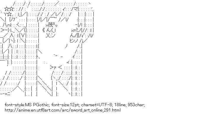 [AA]Yuki Asuna (Sword Art Online)