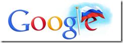 Официальный блог - Google Россия- Академия Преподавателей Google в Москве