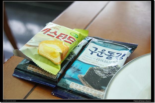 Korea120
