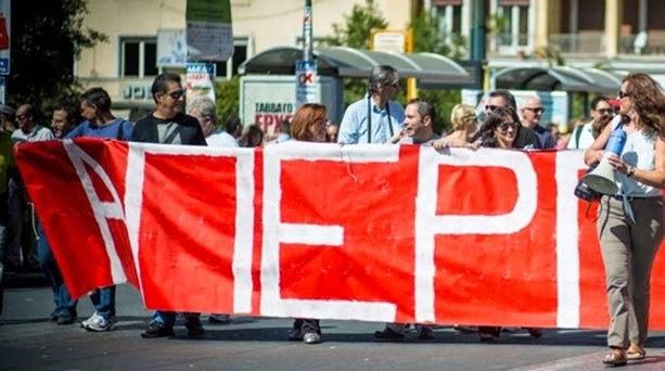 Πανελλαδική απεργία την Τετάρτη – Ποιοι απεργούν