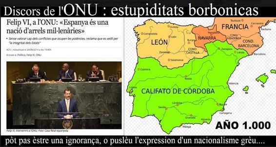 Ignorança estupiditats espanhòlas