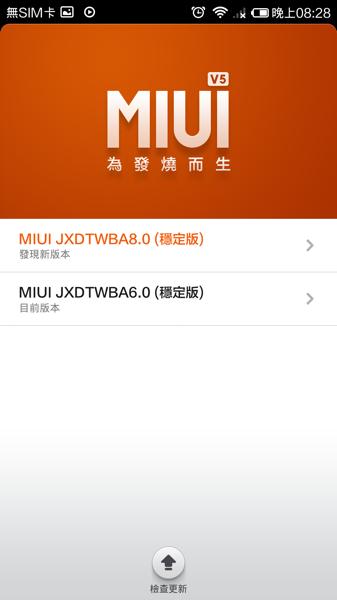 Screenshot 2014 03 07 20 28 38