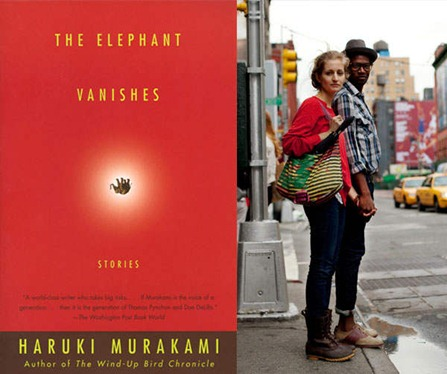 TheElephantVanishes