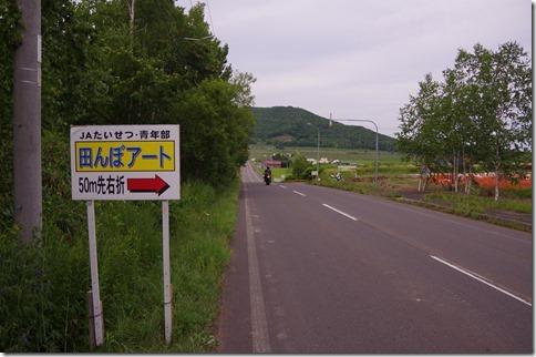 IMGP5799