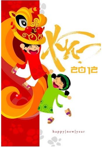 chanhdat.com-thiep-xuan-nham-thin (15)