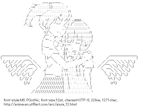 Aiura,Amaya Kanaka,Uehara Ayuko