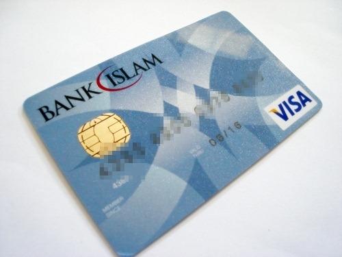kad atm-debit bank islam