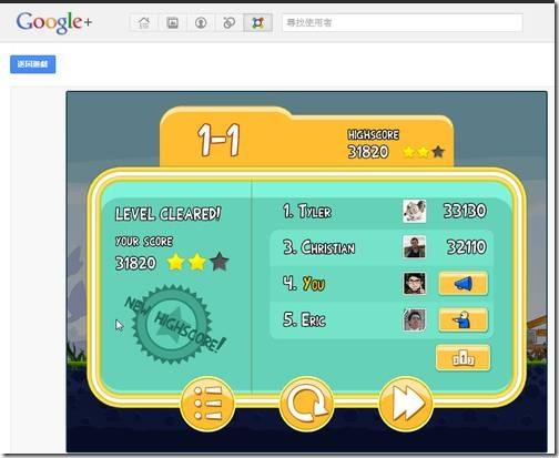 google  games-03