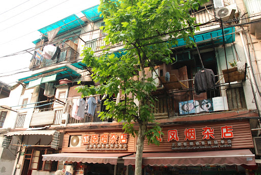 Shanghai - Nearby Xintiandi