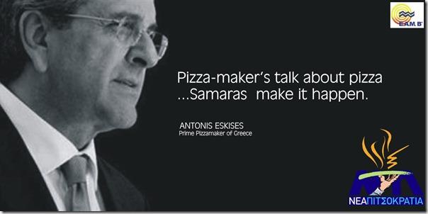Samaras Prime Pizzamaker 2