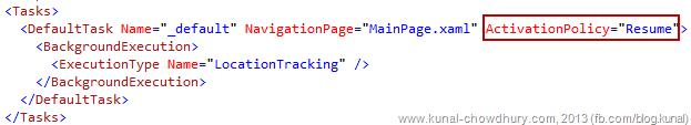 Fast App Resume configuration in app manifest file