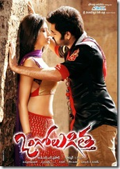 ram-and-kriti-romance-photo-wallpaper-movie-ongole-gitta