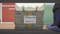 [Mazui]_Tamako_Market_-_03_[4CD0E3A9].mkv_snapshot_08.35_[2013.01.24_20.45.50]