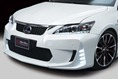 Wald is the Word for Lexus CT 200h Hybrid Hatch