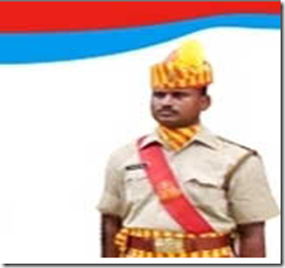 UP police Constable exam 2013-2014