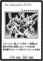 TheSuppressionPluto-JP-Manga-GX