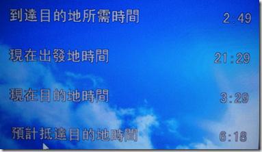 螢幕快照 2012-11-25 下午9.25.25