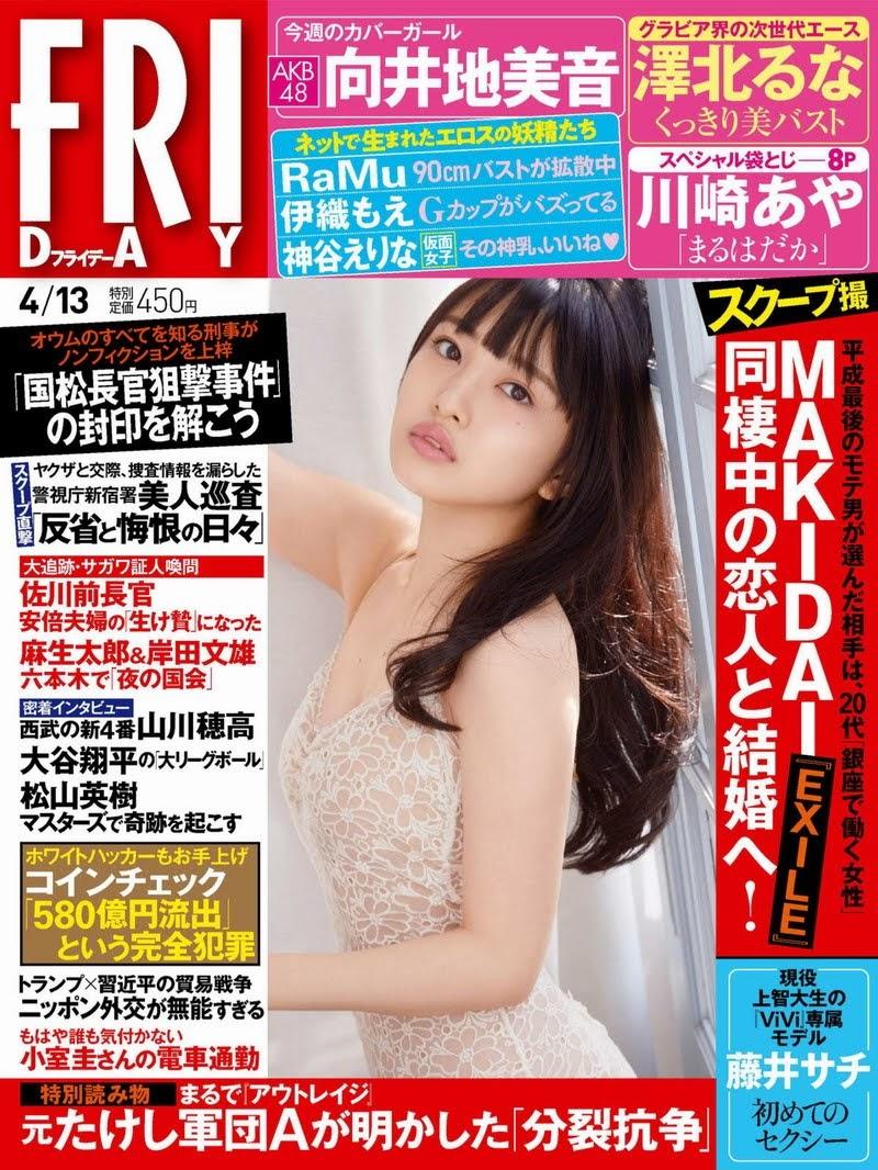 [FRIDAY] 2018.04.13 Mukaichi Mion, Runa Sawakita, RaMu, Aya Kawasaki, Erina Kamiya & other - idols