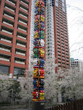 Robot totem pole at Robot Park