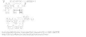 [AA]太鼓 (楽器)