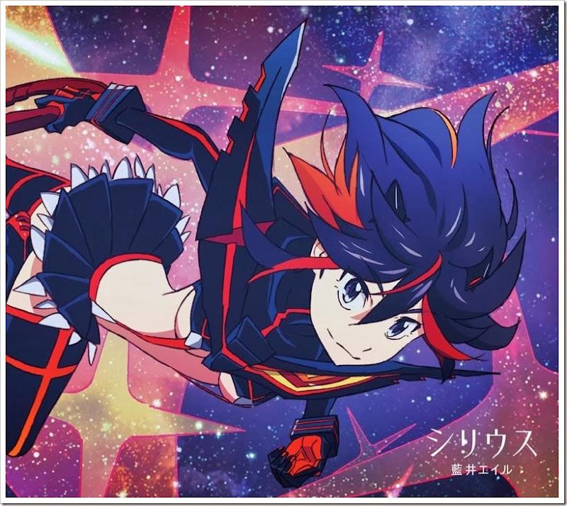 Aoi_Eir_-_Sirius_(Limited_Pressing)