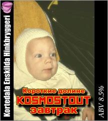 030-Kosmostout_small