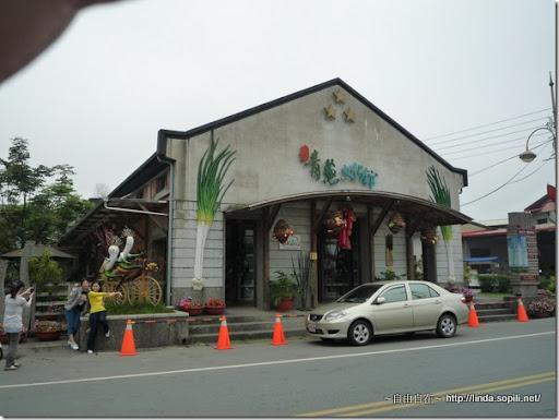 宜蘭三星樂狗堡-青蔥文化館