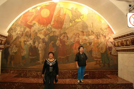 Metro station 1 moscow 0019 090724 kievskaya metro station moscow