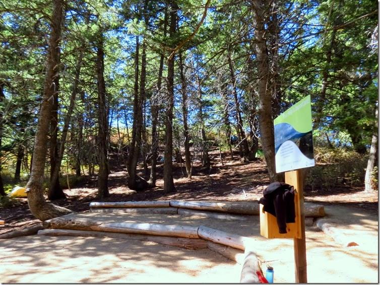 IBO Camping 1